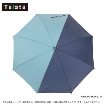 TOISTO(トイスト) 晴雨兼用日傘 バイカラー